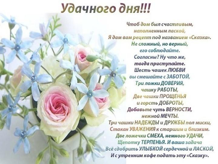 http://player.myshared.ru/1192675/data/images/img49.jpg