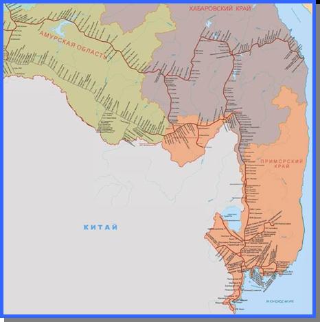 Дальневосточная железная