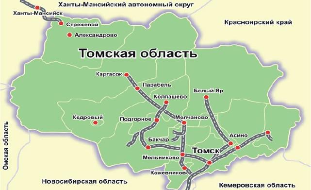 tomskavto_