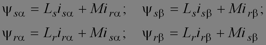 Уравнения равновесия