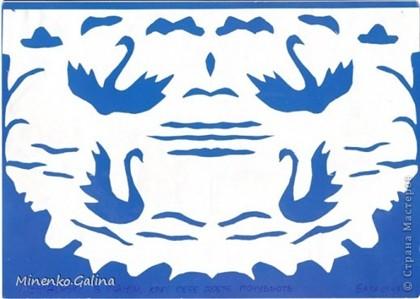Вырезание - Вытынанка Птицы, звери, рыбы Начальная школа Образцы работ шаблоны...