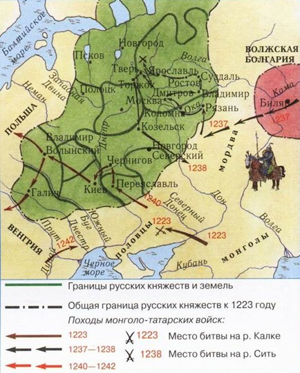 В декабре 1237 г.неожиданно