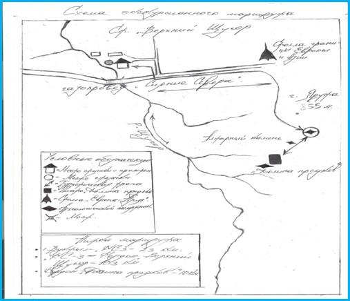 Схема маршрута 1.jpg