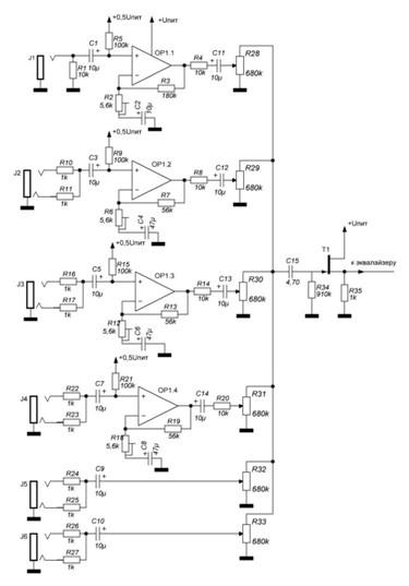 Схема блока входных