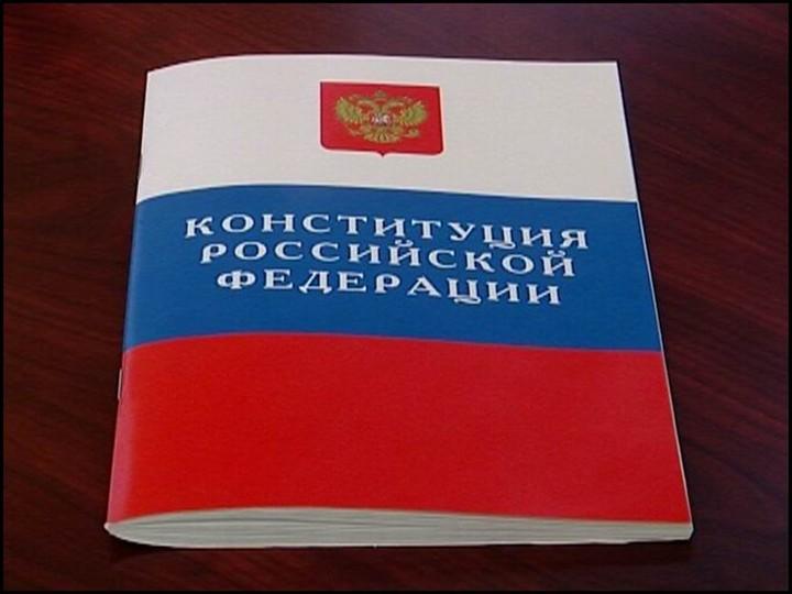 Собрание (Совет Федерации