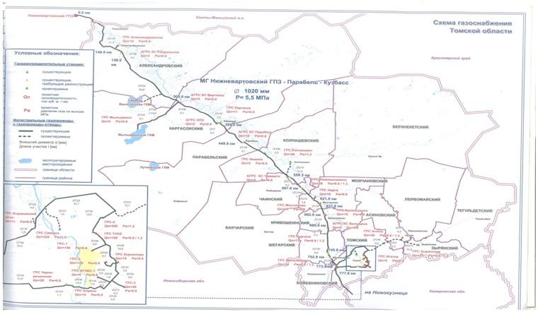 схема газоснабжения.