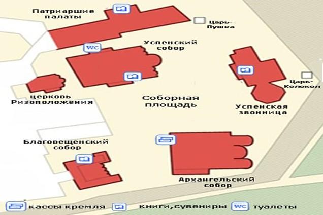 План-схема Соборной площади