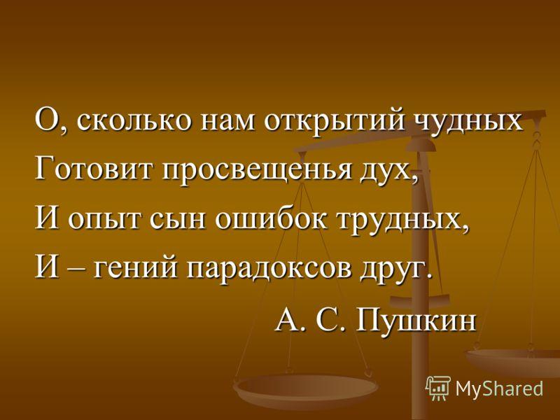 http://player.myshared.ru/4/163002/slides/slide_1.jpg