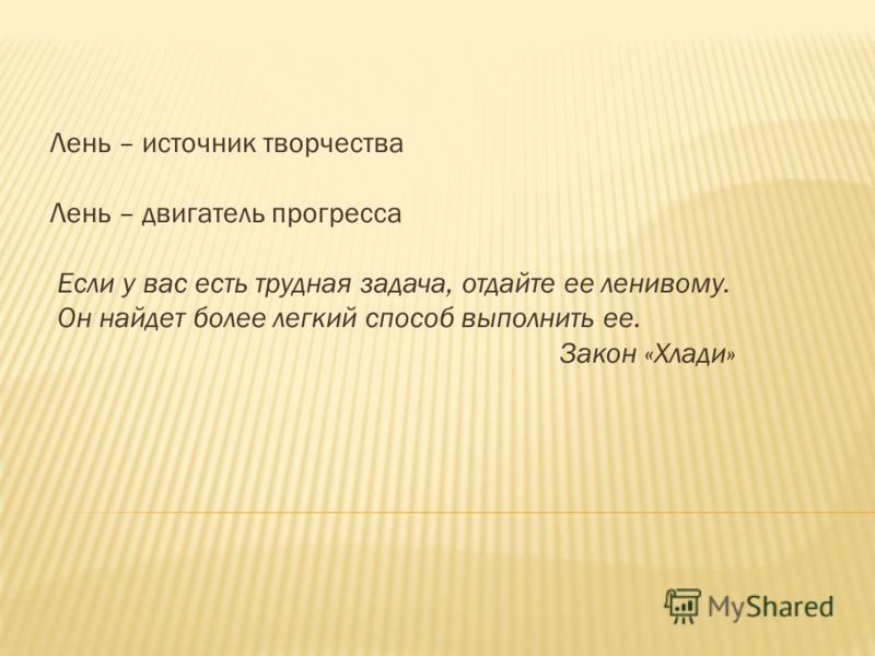 http://player.myshared.ru/4/61261/slides/slide_15.jpg