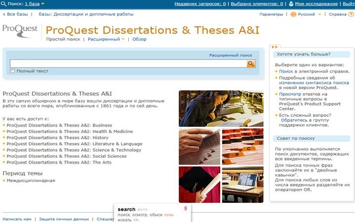 Brenda Bearden Dissertation Followership Proquest