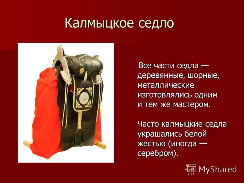 slide_59.jpg