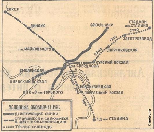 metro.ru-1937map-small3.jpg