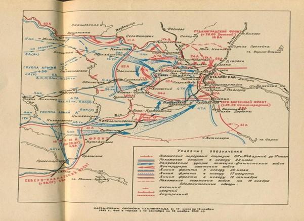 Карта-схема Оборона