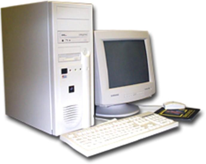 В 2001 году персональным компьютерам исполнилось 20 лет. . Посмотрим, как