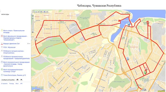 33 км - Маршрут