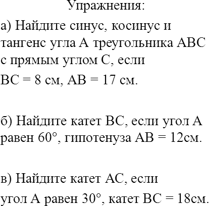 ав 17 8: