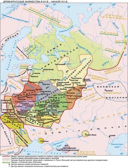 Древнерусские княжества в XII-XIII веках 5-rus.jpg:600x860, 182k.