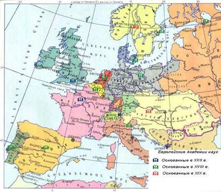 Революцию 17 века в англии