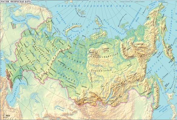 http://dic.academic.ru/pictures/enc_geo/f005.jpg